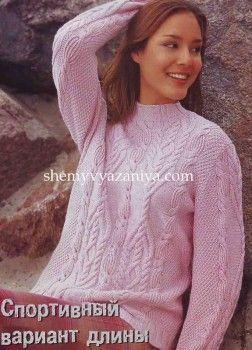 Пуловер с жемчужным узором и косами