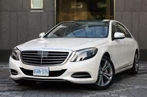 White Mercedes S550 - Bing Images