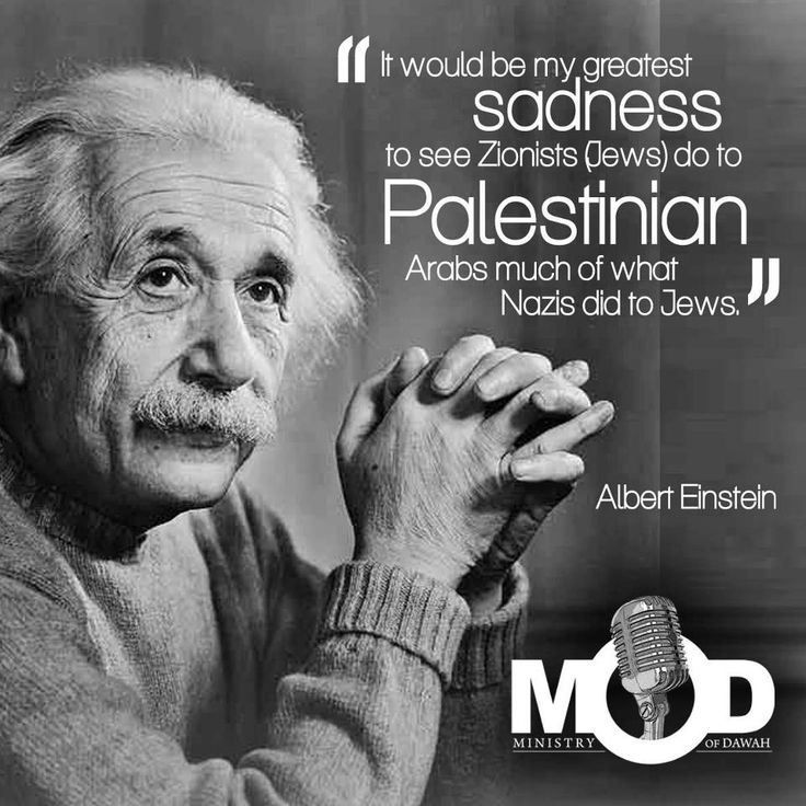 Einstein quote. I'm not sure if this is his real quote but it is true. Have a heart and a brain.this is true!!