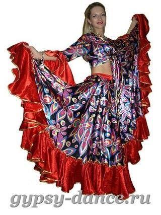 Купить цыганский костюм в москве