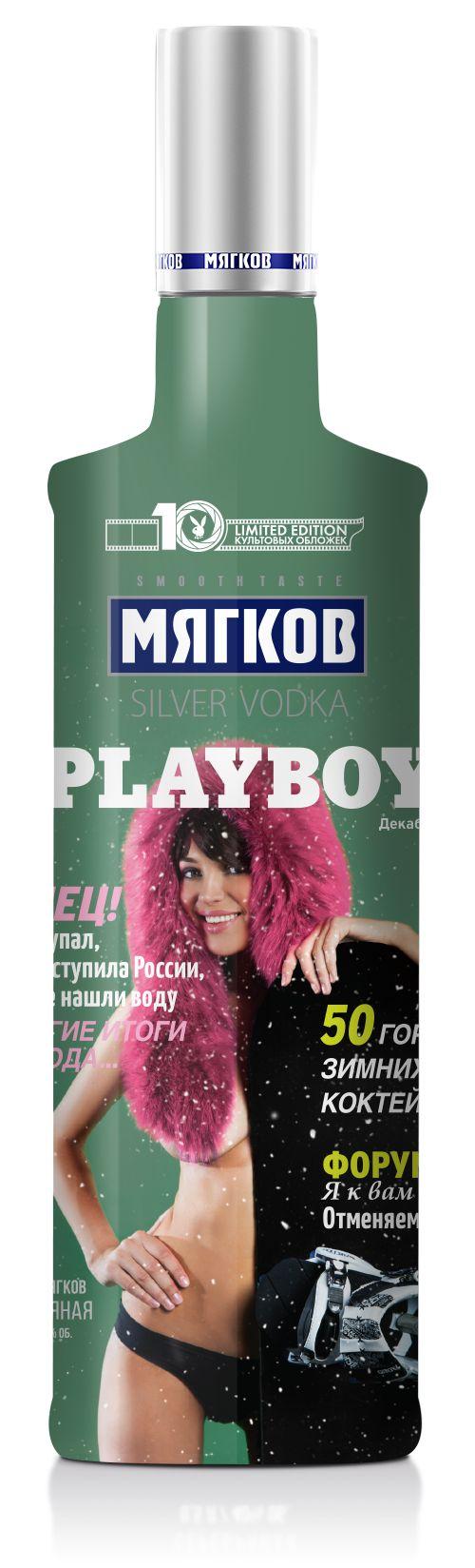 Myagkov Playboy Limited Edition, 2004 year cover remake. Мягков Плейбой Лимитированная серия. Римейк обложки 2004 года. Vodka. Spirits. Водка.