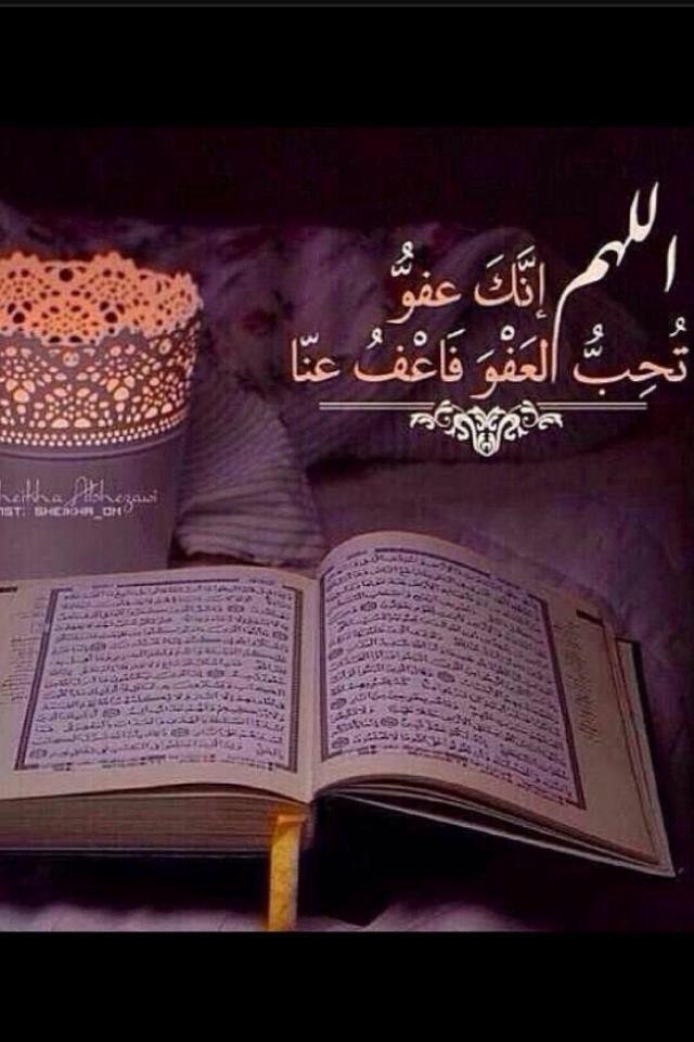 DesertRose,;,Allahumma Aameen,;, http://www.dawntravels.com/hajj.htm