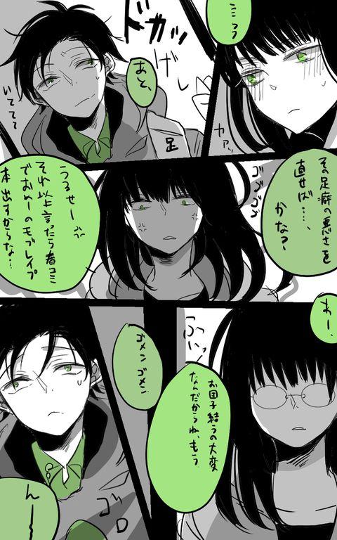 おそ松 さん シリーズ 漫画 pixiv