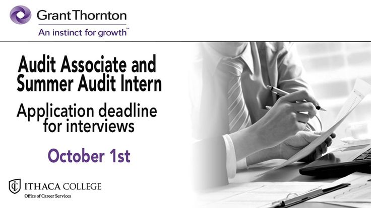 Attention Accounting Majors!