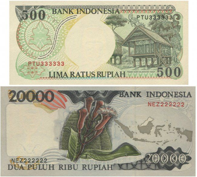 Indonesia, 1992, 500 Rupiah, solid nos, 2pcs. UNC : Lot 842