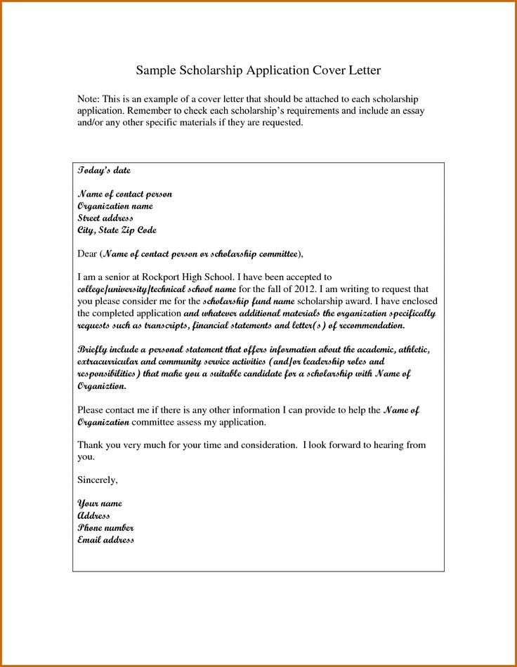 How Write Cover Letter For Scholarship Application Writing