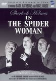 Sherlock Holmes in the Spider Woman [DVD] [1944]