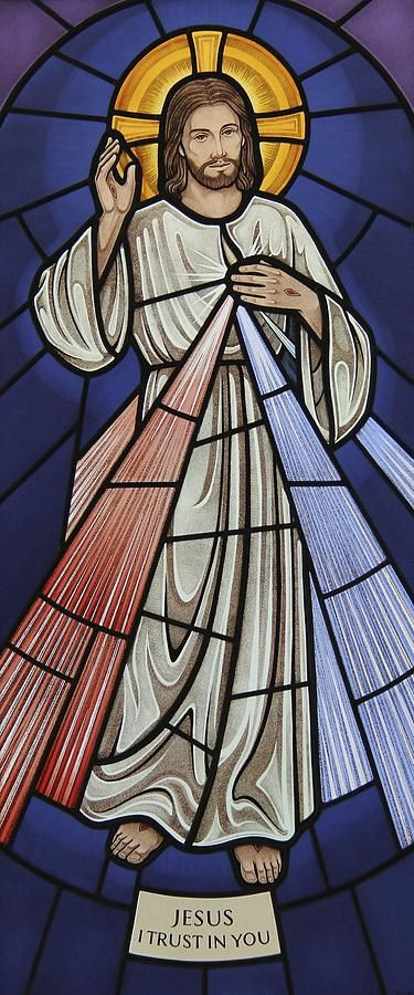 | The Divine Mercy Glass Art