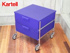 Kartell カルテル MOBIL モビル2ワゴン 引出し2 キャスター付き 11万  アントニオチッテリオ