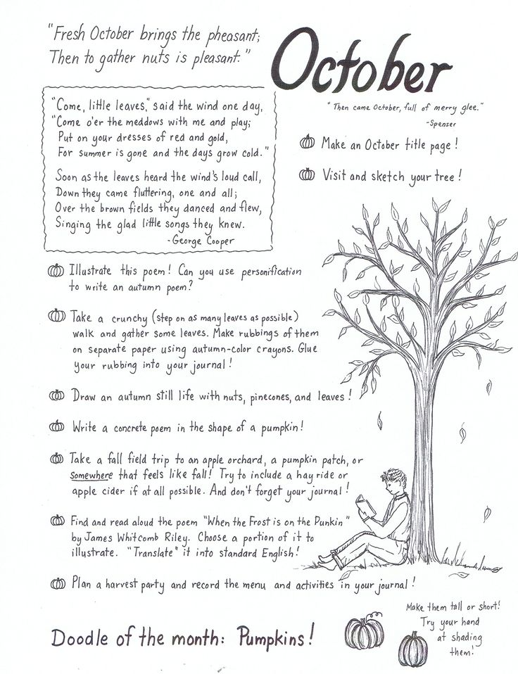 October #journaling #prompt page