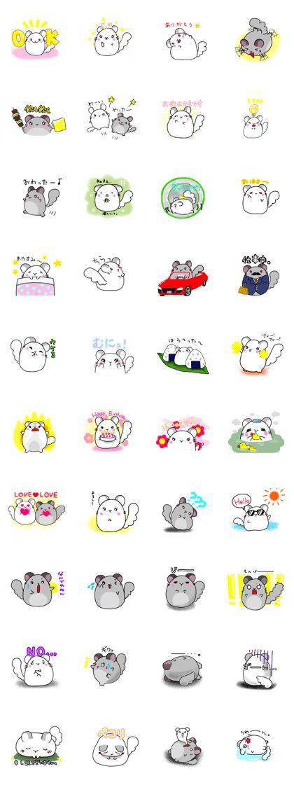 Chinchilla! He is Daifukumaru Stickers