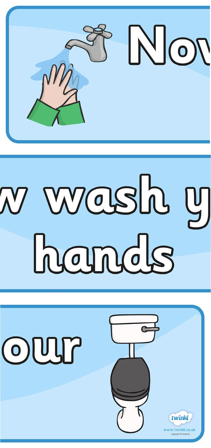 Why you should wash your hands after using the bathroom - Twinkl Resources Now Wash Your Hands Sign Thousands Of Printable Primary Teaching