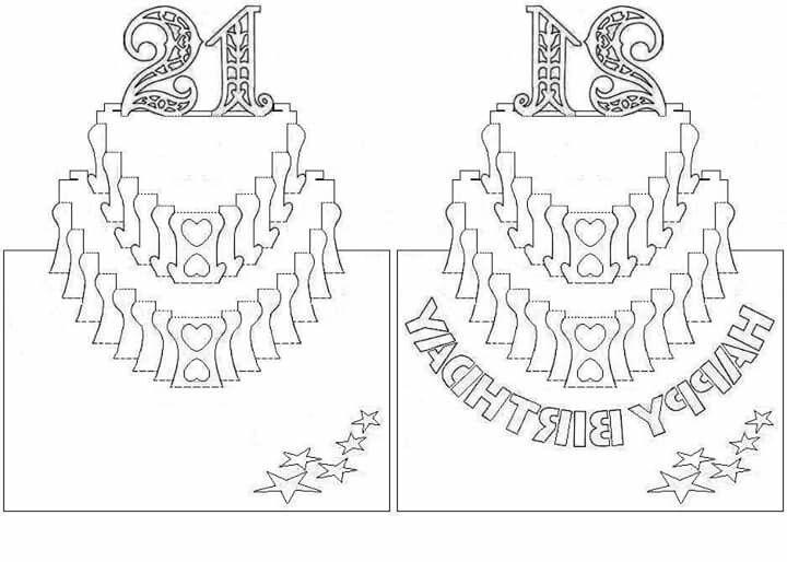 Объемная открытка торт киригами, дню рождения