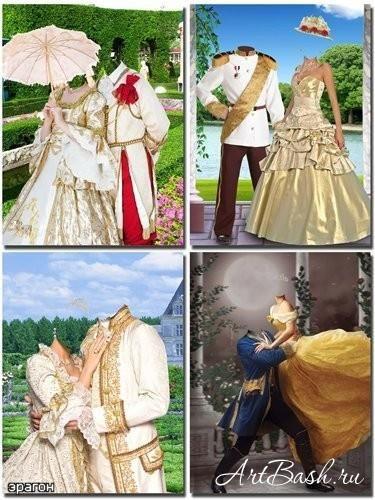 Костюм для фотошопа королевские пары