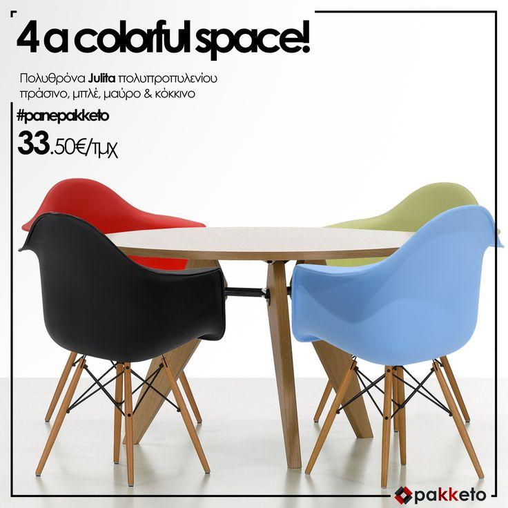 Οι 4 πολυθρόνες Julita #panepakketo για να φτιάξεις το πιο fun φοιτητικό χώρο, γραφείο ή σαλόνι! Θα τις βρεις εδώ http://bit.ly/pakketo_poluthrona_Julita_mple εδώ http://bit.ly/pakketo_poluthrona_Julita_mauri εδώ http://bit.ly/pakketo_poluthrona_Julita_prasini και εδώ http://bit.ly/pakketo_poluthrona_Julita_kokkini