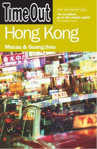 Guangzhou book centre--guangzhou bookstore | guangzhou travel guide.