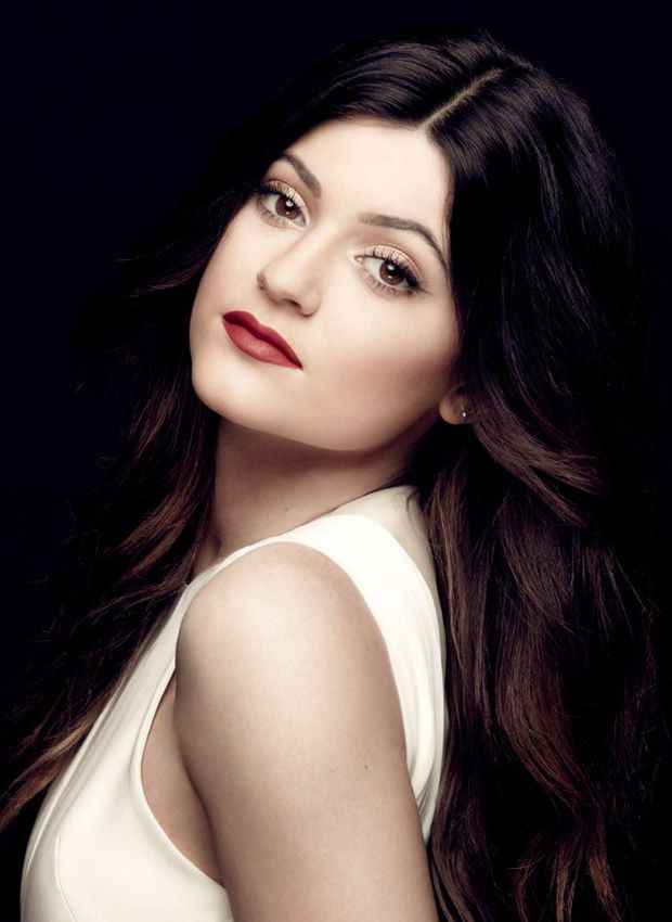 Kylie jenner coupons