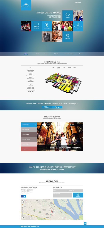 "Две концепции для ТРК ""Пирамида"" on Web Design Served"