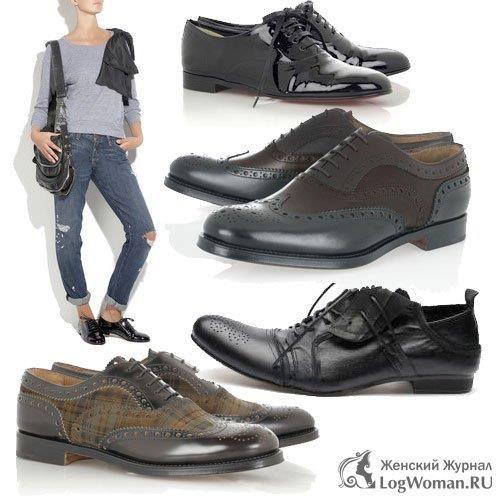 Женская обувь в стиле оксфорд