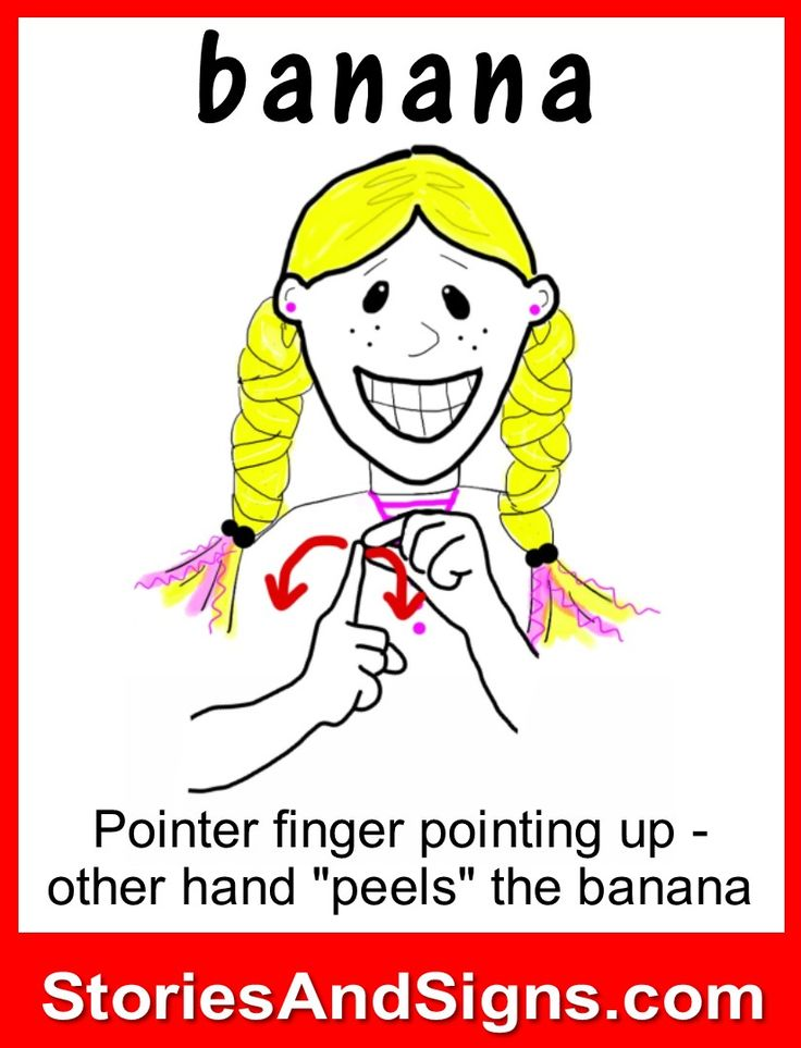 Learn to sign the word...Banana.  Mr. C's books are fun stories for kids that will easily teach American Sign Language, ASL. Each of the children's stories is filled with positive life lessons. You will be surprised how many signs your kids will learn! Give your child a head-start to learning ASL as a second or third language. There are fun, free activities to be found at StoriesAndSigns.com