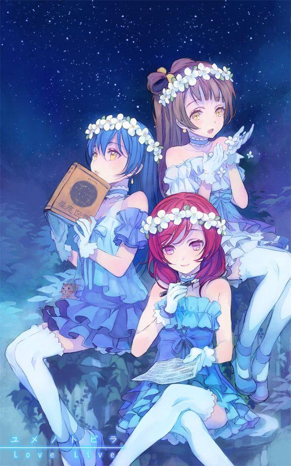 Yume No Tobira - Umi, who writes the lyrics, Kotori, the costume designer, and Maki, the composer.
