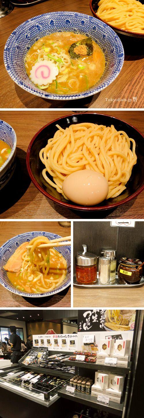 "Rokurinsha Ramen, best tsukemen. Price: About $10-15USD/per person Notes: Located in level B1 of First Avenue Tokyo Station (inside train station on ""Tokyo Ramen Street"")"