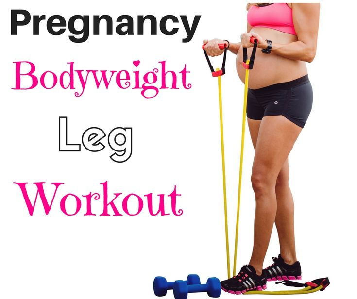 Pregnancy leg workout using just bodyweight.  Printable card and workout video in the post.  http://michellemariefit.com/pregnancy-bodyweight-leg-workout/
