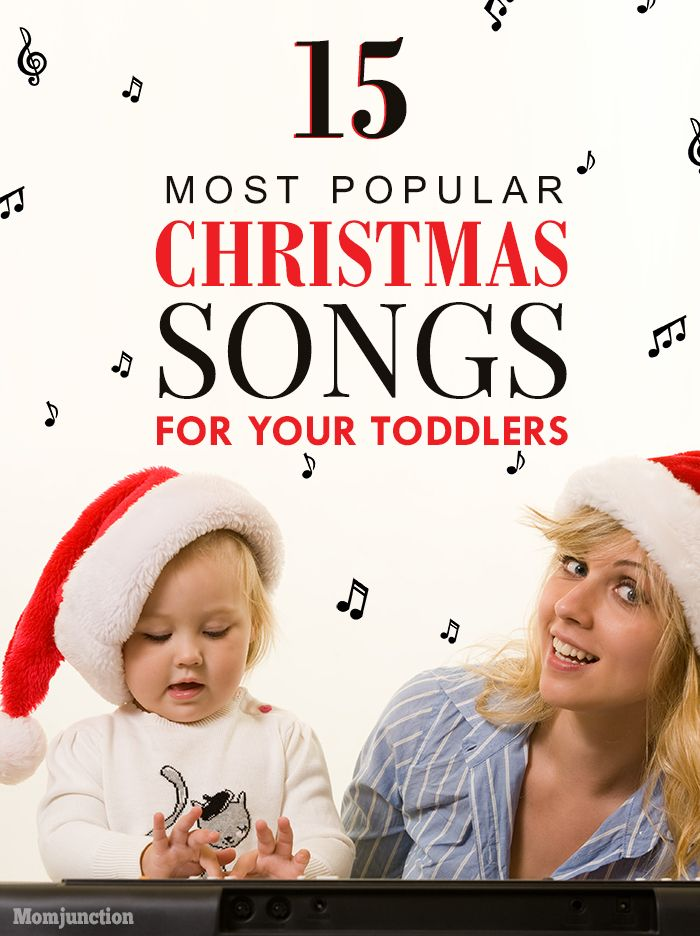 Best 25+ Fun christmas songs ideas on Pinterest | Office christmas ...