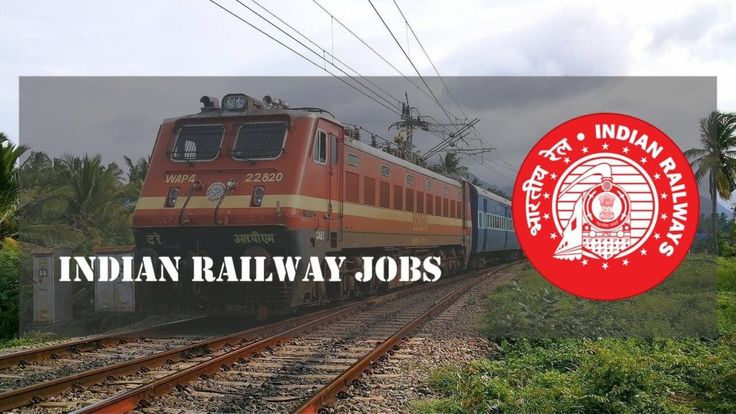 how to get job in railway driver
