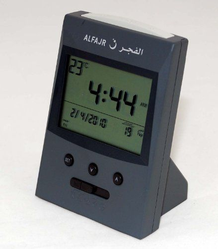 Al Fajr Vertical Grey Azan Clock Model Cs03 ** Read more reviews of the product by visiting the link on the image.
