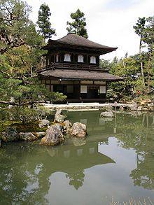 Ber ideen zu japanische architektur auf pinterest for Das japanische wohnhaus
