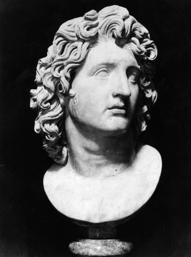 Alexander the Great -