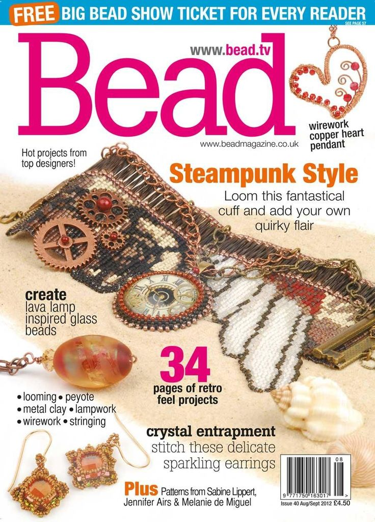Beads Beading Beaded, with Erin Simonetti: Steampunk on a Loom!