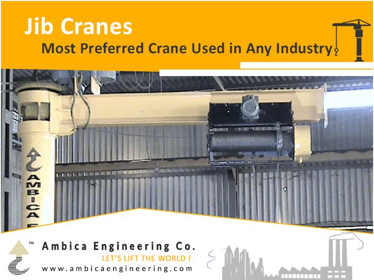 Safely lifting materials in a manufacturing environment can be a daunting experience, especially if the right equipment is not available to assist you. #JibCrane is the most preferred option for that. http://www.ambicaengineering.com/Jib-Crane
