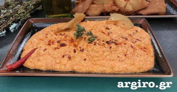 Τυροκαυτερή ή χτυπητή πιπεριάς Φλωρίνης από την Αργυρώ Μπαρμπαρίγου   Πεντανόστιμη τυροσαλάτα που συνοδεύει ιδανικά όσπρια αλλά και κρέατα και πουλερικά!