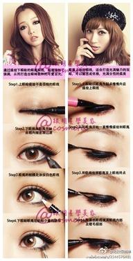 Doll tutorial eyes   asian makeup on eyes Pinterest natural Ulzzang/asian  makeup  eye  Makeup :3