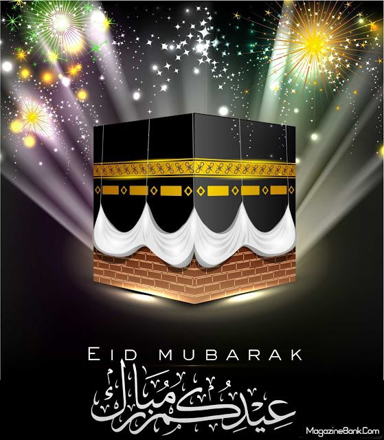 Eid Mubarak Wishes Greeting Images, Photo For Facebook Free Download   SMS Wishes Poetry
