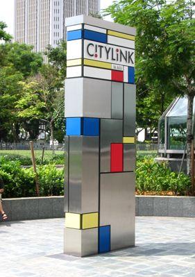 CityLink Mall | C Design