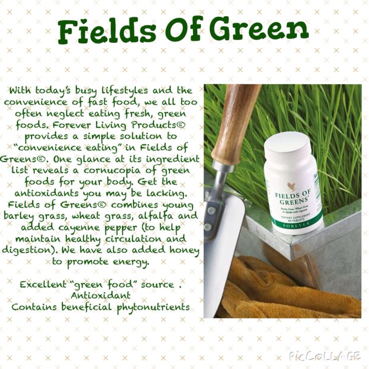 Fields of green. Forever living