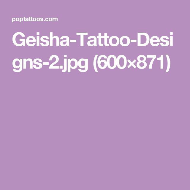 Geisha-Tattoo-Designs-2.jpg (600×871)