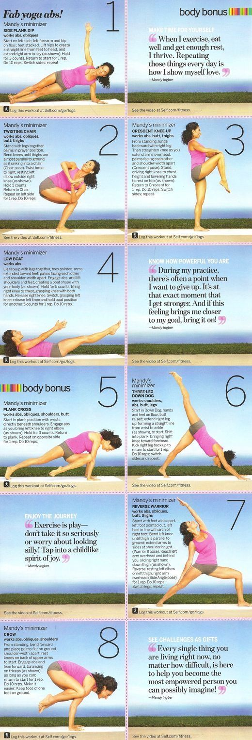 Best Yoga Ab Workouts and Exercises to Get Flat Stomach Easily http://abmachinesguide.com/yoga-ab-workouts-get-flat-stomach/ #abs #workout