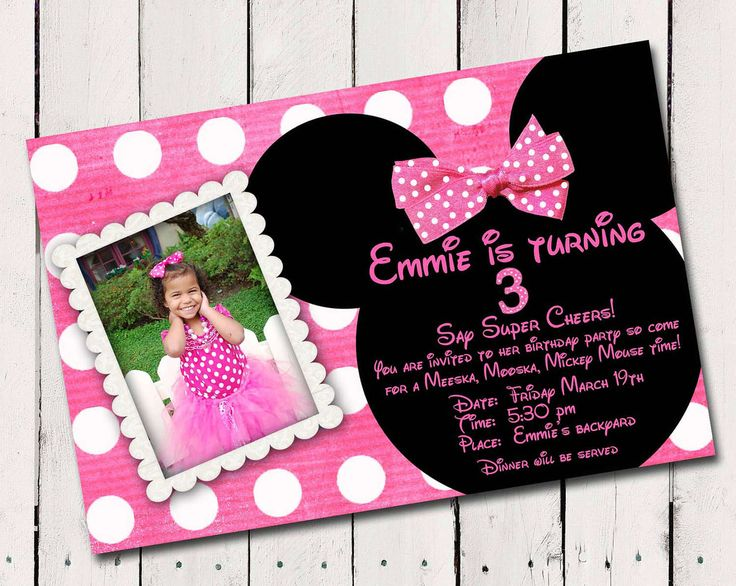 Best 25+ Free birthday invitation templates ideas on Pinterest - free birthday invitation templates with photo