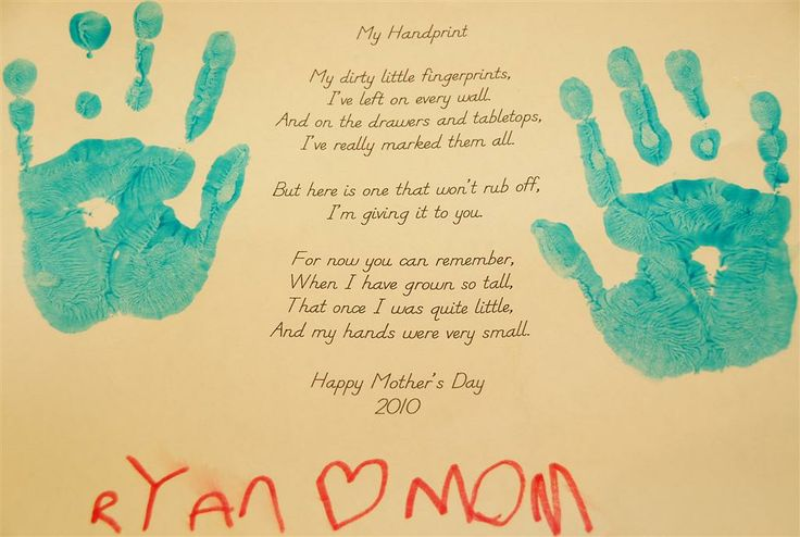 Mother 39 s day kindergarten no comments mother 39 s day for Mother s day crafts for kindergarten