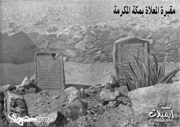 اضغط على الصورة لرؤيتها بحجمها الطبيعي In 2020 Historical Pictures Natural Landmarks Makkah
