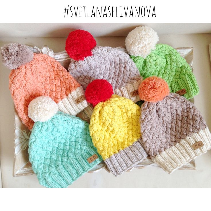 Knitted hats color block with pom poms
