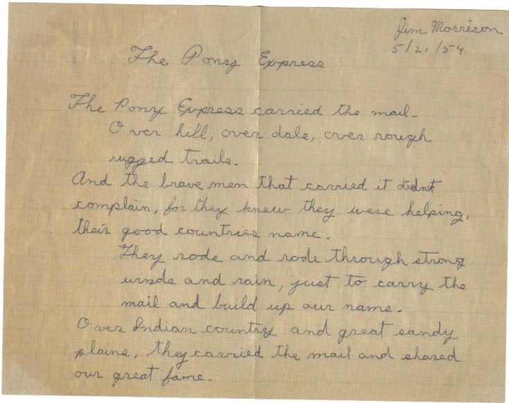 Jim Morrison's first poem