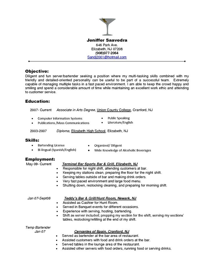 bartender objectives resume