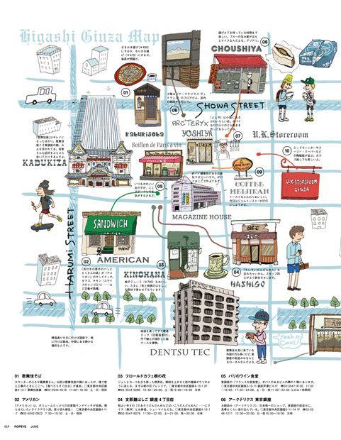 2013 June CONTENTS  保存版 特集 東京タウンガイド 018 ポパイの東銀座マップ。 020 銀座のいい場所も、教えるよ。 024 東京と、あれこ ...