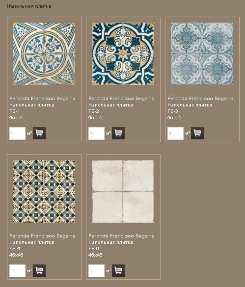 22 best peronda images on pinterest tiles flooring and - Francisco segarra ...