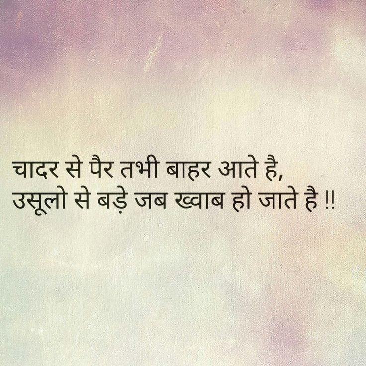 Main Aaj Bhi Chuniya Song Download By Ninja: Tumhare Aash Aur Kash Main Main Aakash Main Pahuch Gaya